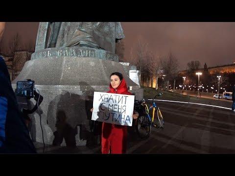 Видео: «Нет узурпации власти»: пикеты возле Кремля