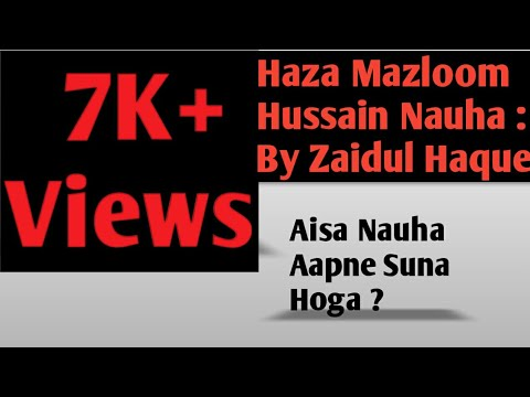 Haza Mazloom Hussain Nauha By Zaidul Haque Ghazipur...