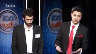 Divided - Season 4 - Episode 160 / صد ثانیه - فصل چهارم - قسمت ۱۶۰