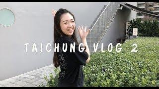 Taichung Vlog 2 帶你一日走遍台中市