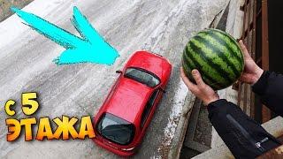 видео Что делать, если на Вашу машину упал лёд или снег с крыши
