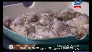 مطبخ دريم | طريقة عمل جوانح الدجاج مع الشيف أحمد المغازي