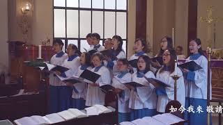 Publication Date: 2017-12-10 | Video Title: 香港聖公會聖匠堂63週年堂慶詩班獻詩 - 如今我來