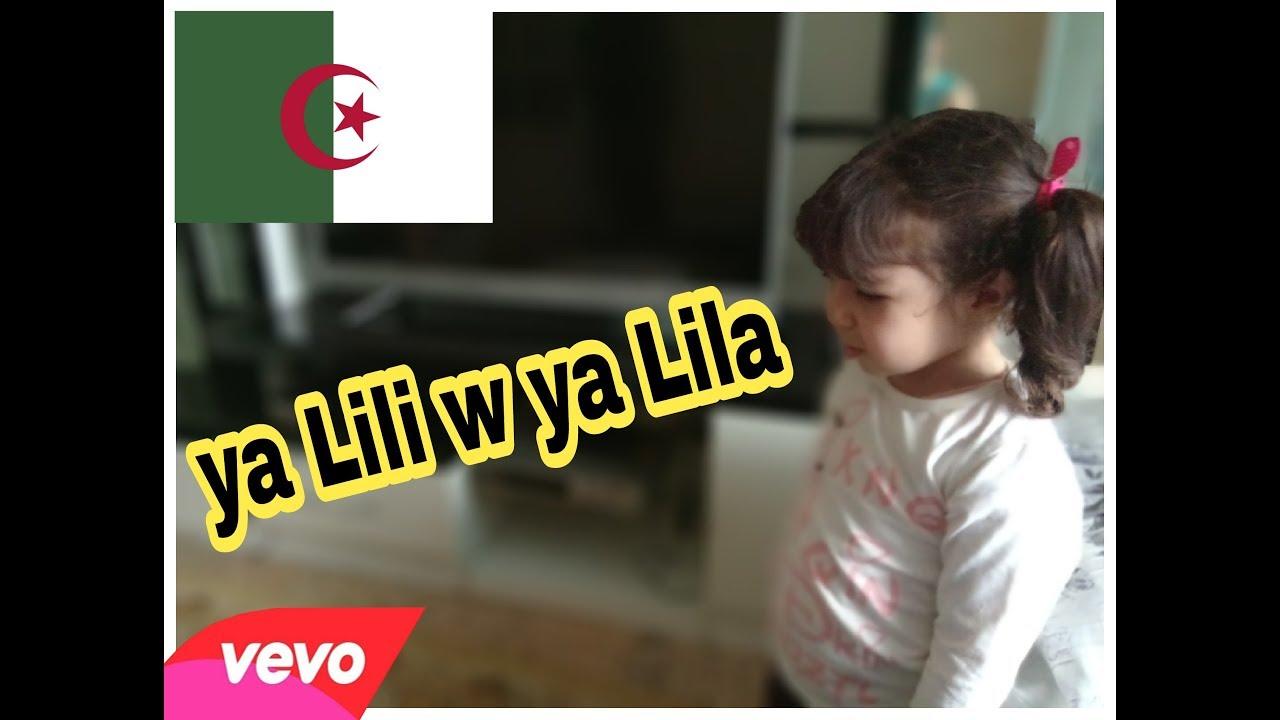 فتاة صغيرة تقلد اغنية Balti (ya Lili)
