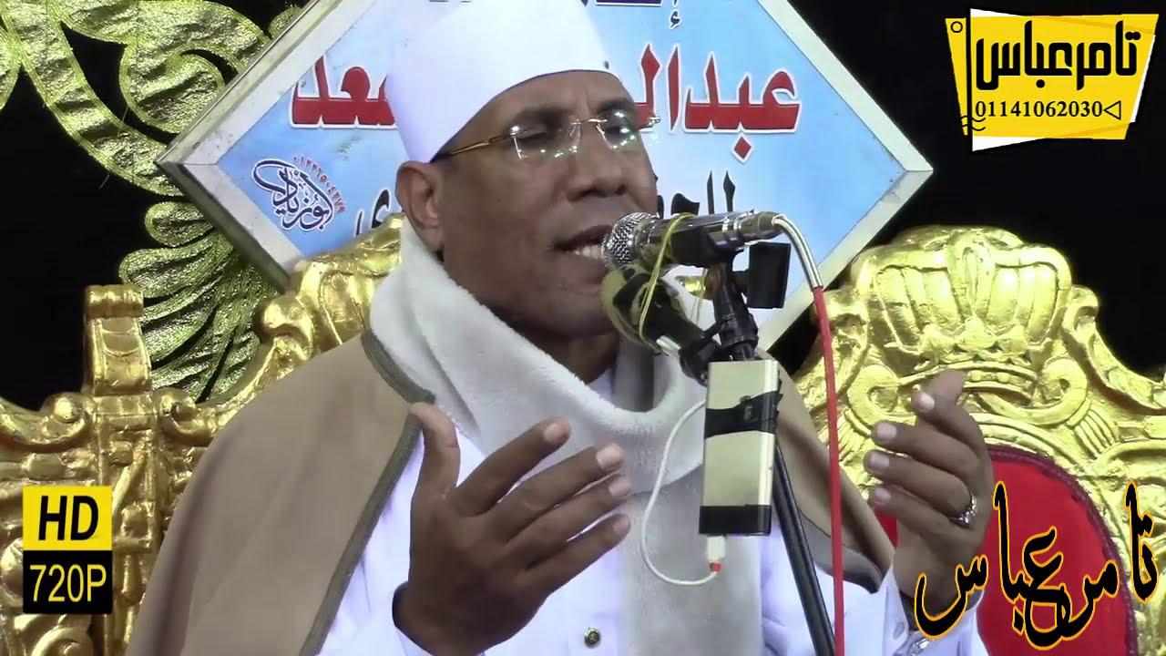 دعاء لوالدة الشيخ محمود صابر من الشيخ عبدالفتاح الطاروطى ربنا يتقبل من منك