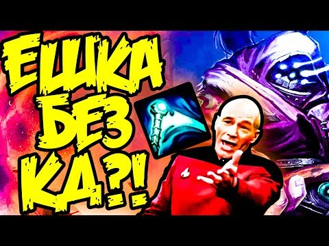 видео: САМЫЙ СИЛЬНЫЙ ТОПЕР!!! ► ДЖАКС league of legends