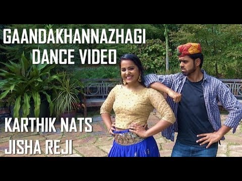 GaandaKannazhagi-Fan Made Dance Video |Namma Veettu Pillai|Sivakarthikeyan|D.Imman|Karthik Nats