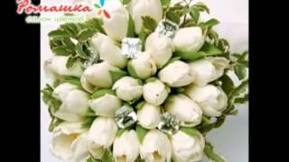 ромашка - салон цветов г.Воткинск
