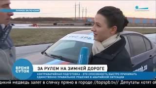 """Прямой эфир для телеканала """"Петербург"""""""
