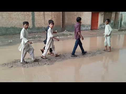 Barish Ka Mosam Barish Ka Pani Rainy Season