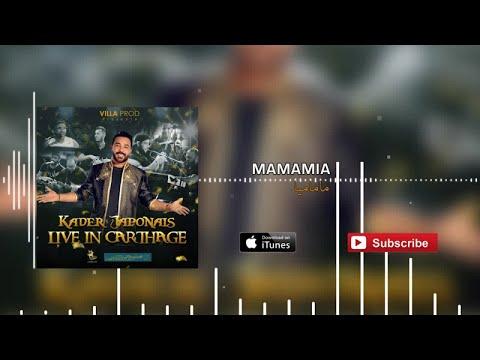 JAPONI MP3 MAMMA BRUXELLES TÉLÉCHARGER CHEB KADER MIA 2012 BELGIQUE