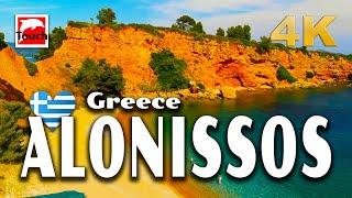 Alonissos (Αλόννησος), Greece ► Video Guide, 30 min. ► Melissa Travel