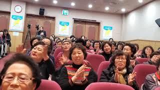가수송영호ㆍ디스코메드리ㆍ스타강사김보연달성군여성복지회관