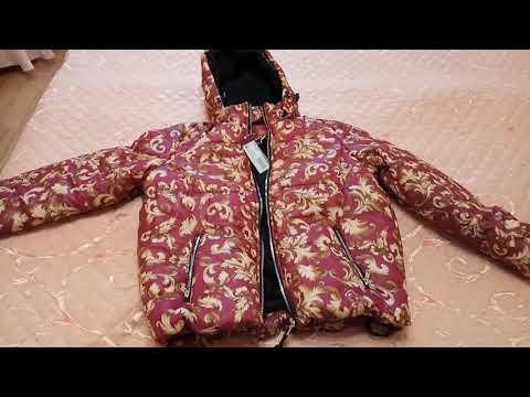 Куртка GlamSport, распродажа базовой коллекции Фаберлик