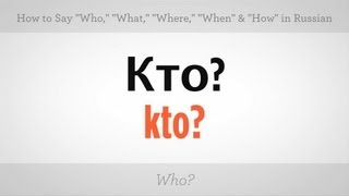 """Who"" ""What"" ""Where"" & ""How"" in Russian 