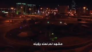 حظر التجول الكامل في السعودية قريباً بأذن الله