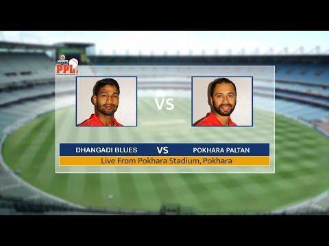 POKHARA PREMIER LEAGUE (PPL) LIVE : EXPERT DHANGADI BLUES VS POKHARA PALTAN   12th Match
