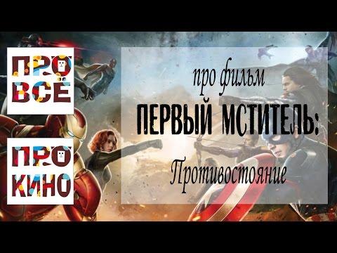 Видеоуроки -