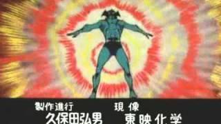 Debiruman - Devilman - original japanese opening