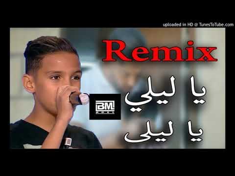 Balti Feat Hamouda 2018 Remix Yalili Yalila