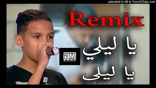 Download lagu Balti Feat Hamouda 2018 Remix Yalili Yalila MP3
