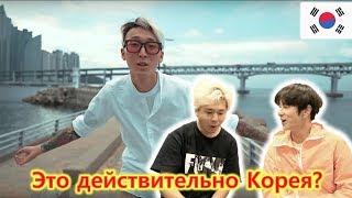 Российское музыкальное видео, но его сняли в Корее ? / HARU - Отгоните рассвет
