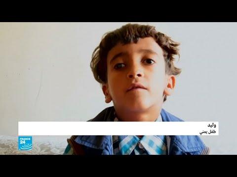 غارات التحالف على اليمن: السعودية متهمة بارتكاب -ما يشبه جرائم حرب-