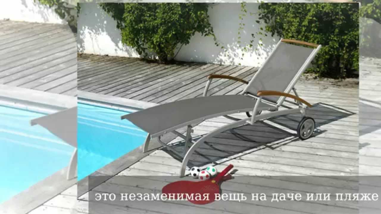 Садовая мебель #2 премиум класса в Минске, Беларусь - YouTube