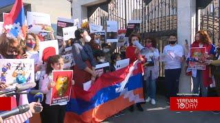 Պահանջում ենք, որ պատժամիջոցներ կիրառվեն Թուրքիայի ու Ադրբեջանի դեմ. բողոքի ակցիա ՀՀ-ում ԵՄ գրասենյակի մոտ