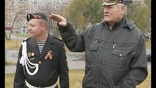 Памятник военным морякам
