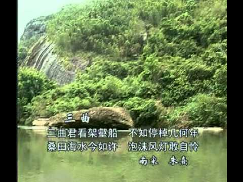 Wuyishan, China rare promo video (Mandarin & English)