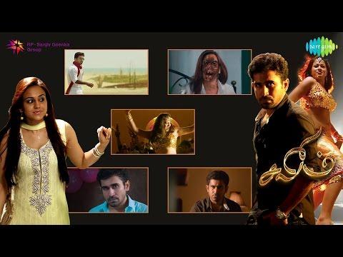 Salim | Tamil Movie Video Jukebox | Vijay...