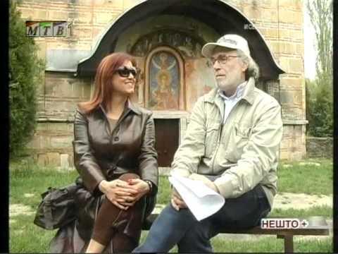 Нешто плус со Кате и Душко Ѓорѓиоски