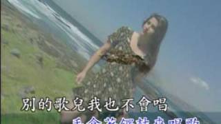 Music from Taiwan