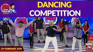 Dancing Competition In Game Show Aisay Chalay Ga With Danish Taimoor | 23rd February 2020