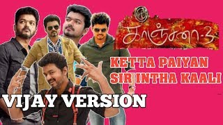 KETTA PAYAN SIR INTHA KAALI Official Video song||Kanjana3||Vijay Version||Altranattivetamil