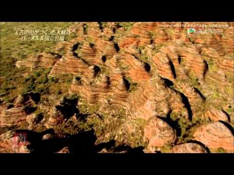 Australia Purnululu National Park