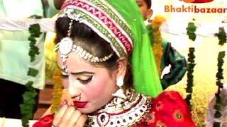 Mera Shankar Bhola Bhala