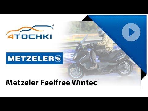 Metzeler Feelfree Wintec