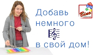 ???? Ксилофон 12-ти тональный Деревянный Bino ⚫️ Распаковка и Обзор ⚫️