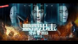 Puppets Game | NEW Chinese Action Movies 2019 Full Movie English - Best Chinese Action Movies 2019