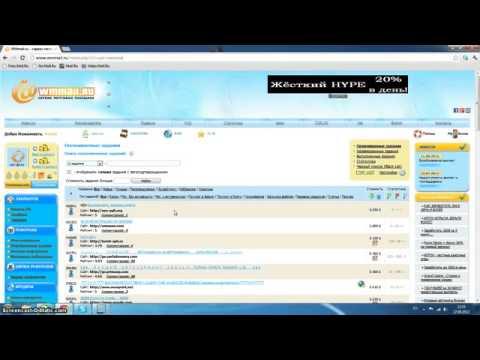 Заработок в интернете с выводом средств на webmoney!