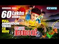 Mayavi 2 - The Animation Movie From Balarama (outside India Viewers Only) video