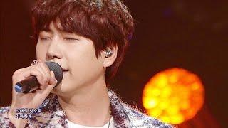 《Comeback Special》 규현(KYUHYUN) - 밀리언 조각(A Million Pieces) @인기가요 Inkigayo 20151018
