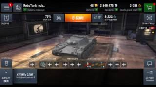 Топ 2 лучших способа заработка голды в World of tanks
