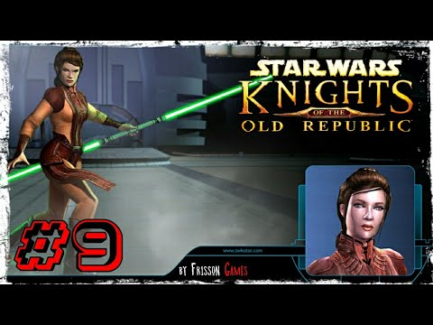 Star Wars Knights Of The Old Republic #9 Нашли Бастилу!