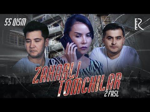 Zaharli tomchilar (o'zbek serial) | Захарли томчилар (узбек сериал) 55-qism