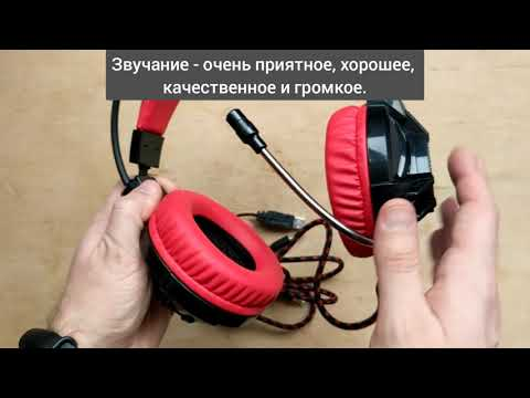Навушники Defender Lester Black+Red (64541)