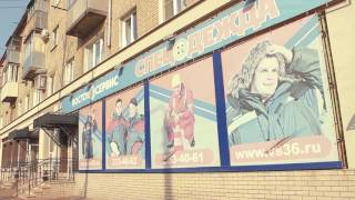 видео Группа компаний ВОСТОК