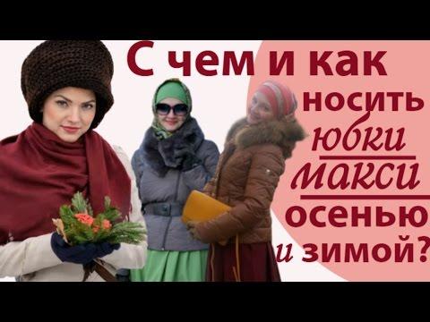 Как носить шапку? Модные тренды от Николая / Tangar Igroglaz Cap | SHTUKENSIA